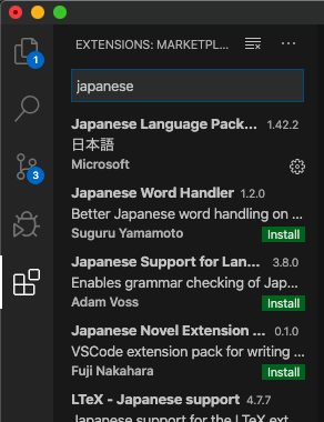 Japanese Language Pack